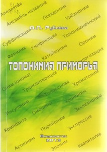 книги сканы0003