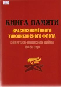 книги сканы0011