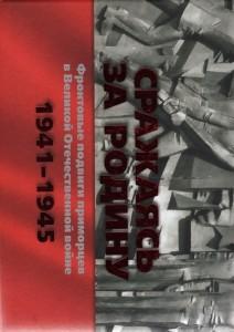 книги сканы0013