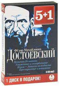 Достоевский Ф. Неточка Незванова...