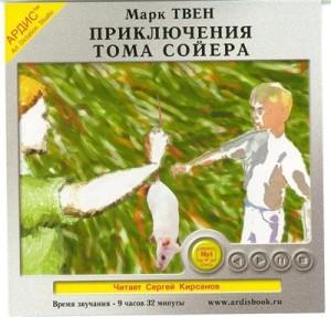 Твен М. Приключения Тома Сойера  12+