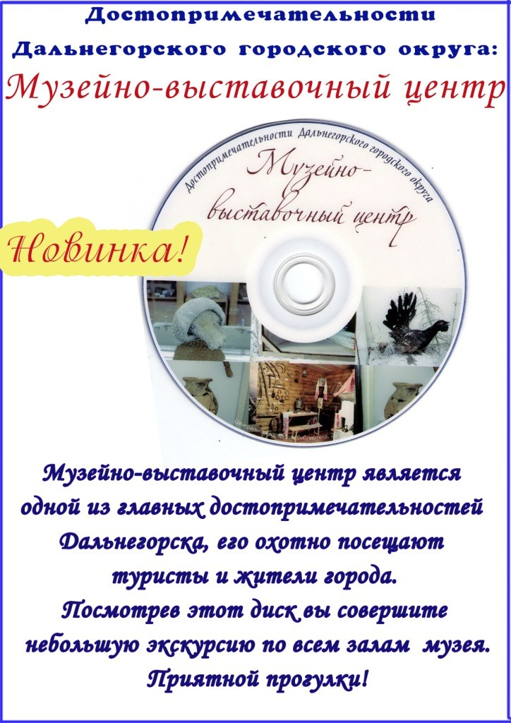 новинка сайт