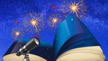 БиблиоНочь-2021 состоялась!