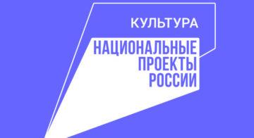 Центральная городская библиотека им. К.И. Богацкой станет модельной